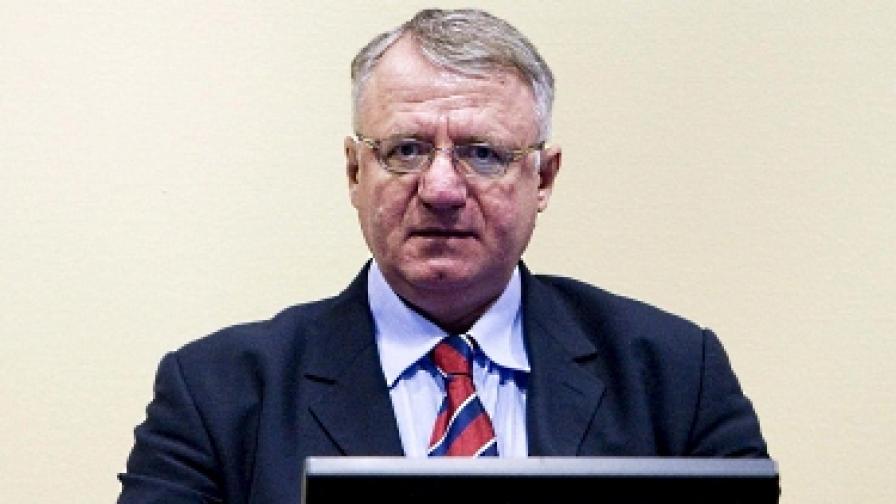 Воислав Шешел