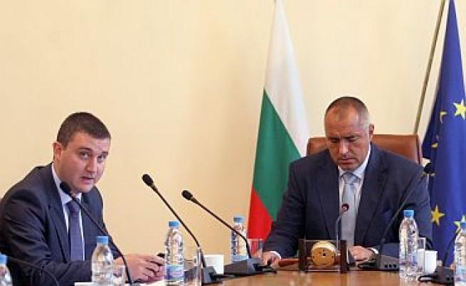 Борисов: Намерил съм кандидат-президент