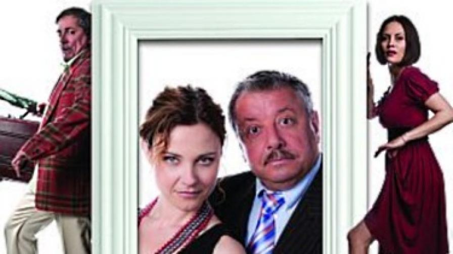"""Ставрев и Ваня отново семейство, този път в пиесата """"Сега или никога"""""""
