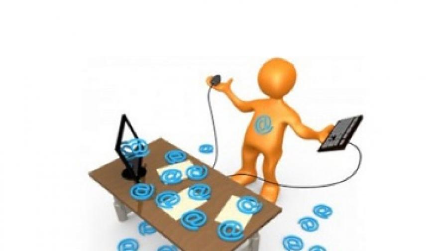 Как успешно да управляваме имейлите си