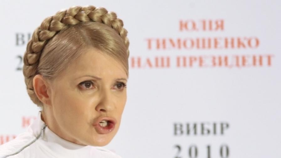 Юлия Тимошенко не признава съда, пред който е изправена