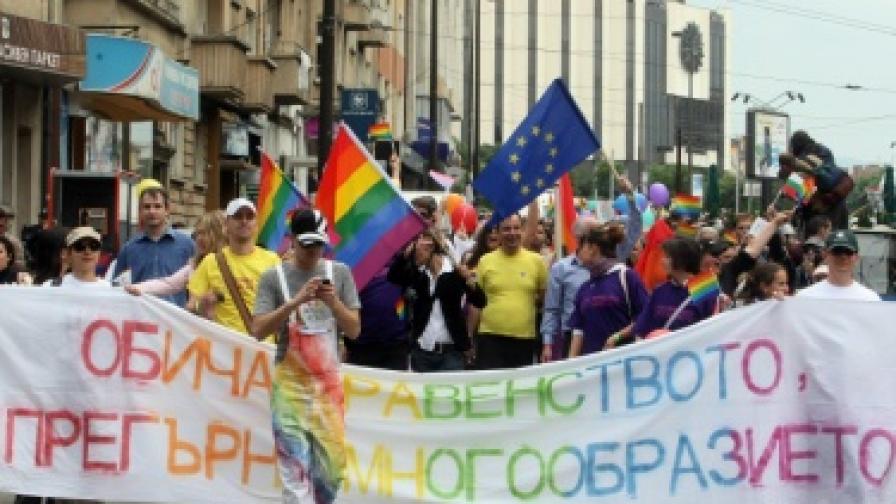 И ВАС потвърди дискриминация в наредба на Общинския съвет в Пазарджик