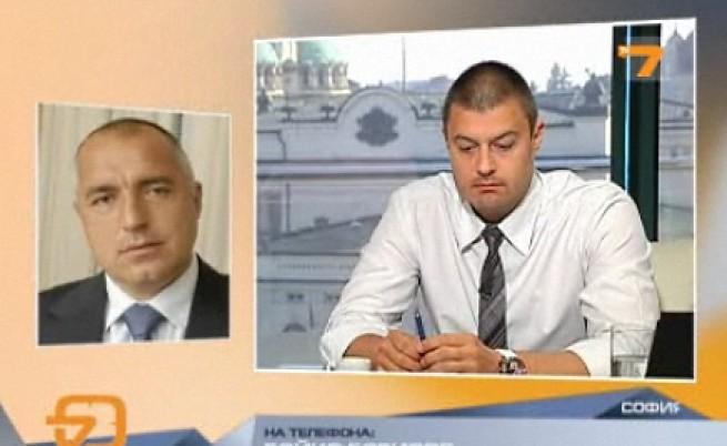 Борисов: Ако падне правителството, аз ще съм кандидат за президент