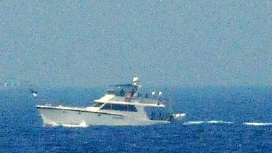 Снимка на яхтата, предоставена от израелското министерство на отбраната