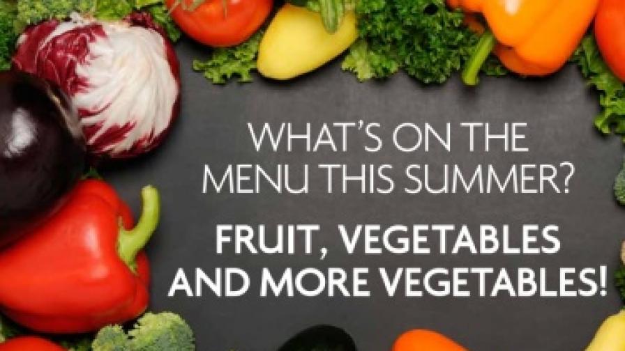 ЕК: Яжте повече зеленчуци, не са опасни