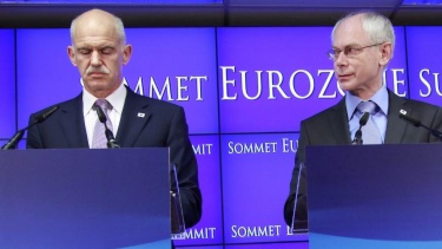 Гръцкият премиер Георгиос Папандреу (вляво) и президентът на ЕС Херман Ван Ромпой
