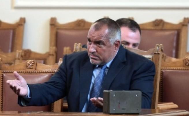 Борисов: Последен шанс за