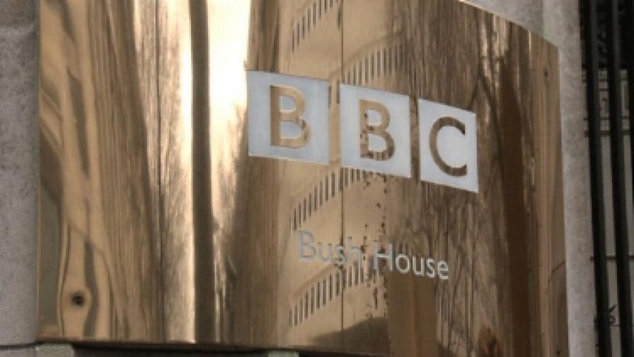 Нова 24-часова стачка на журналистите от Би Би Си