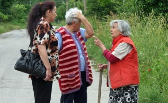 Какви проблеми крие застаряването на населението