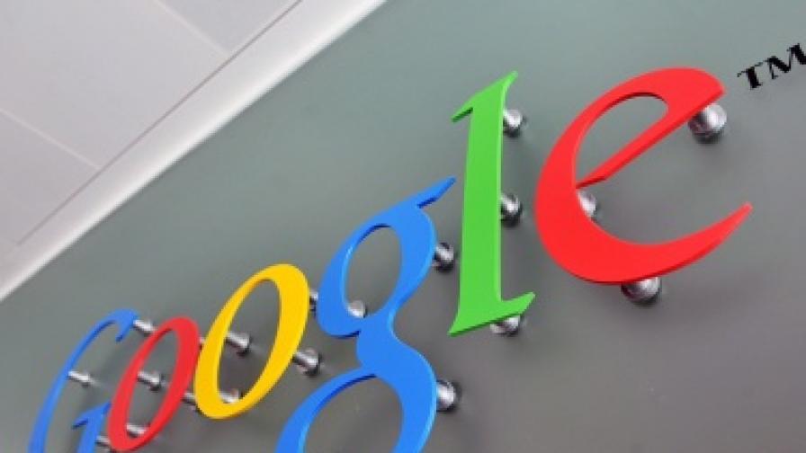 Денят, в който Google съвсем не на шега превзе имейлите