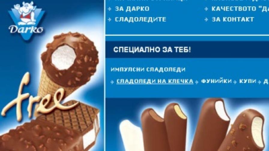 """Сладоледите """"Дарко"""" с нов собственик"""