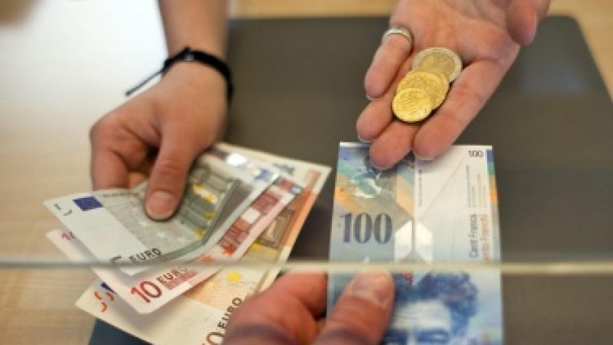 Икономиката на еврозоната се забави
