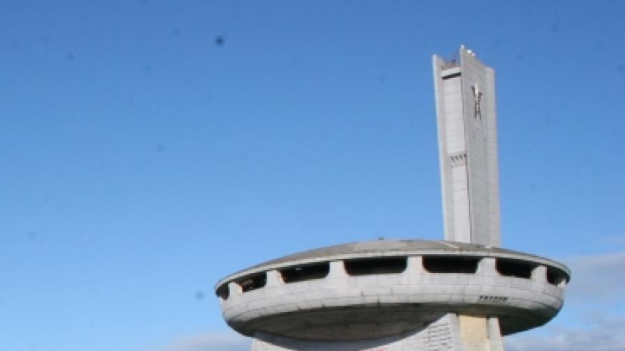 Дом-паметникът на Бузлуджа