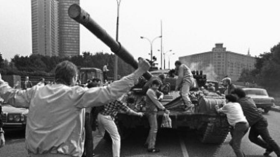 20 години от преврата, който ликвидира СССР