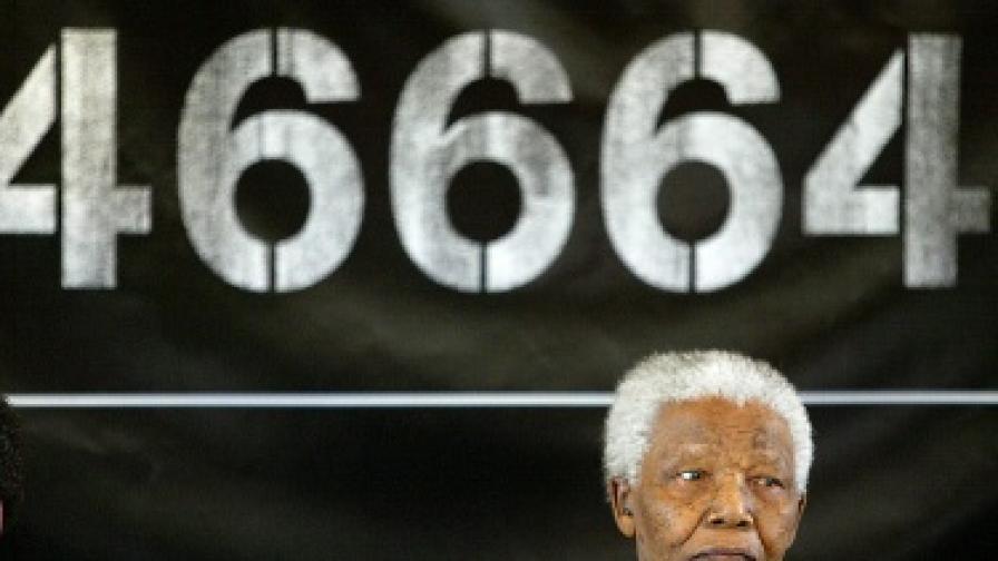"""Дрехи с етикет """"46664"""" в чест на Мандела"""