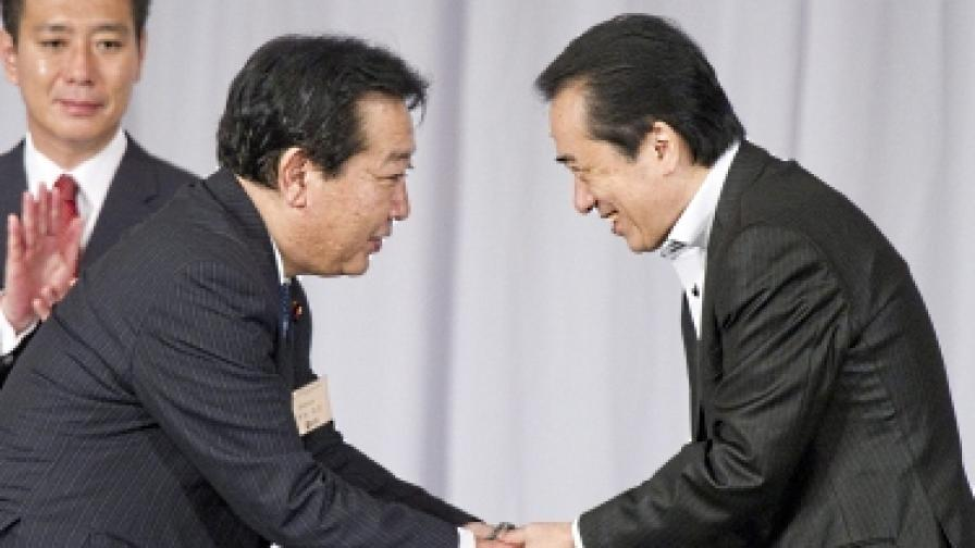 Определен бе новият японски премиер