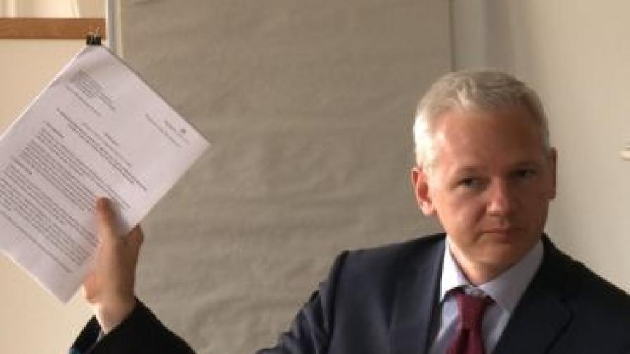 Уикилийкс публикува шифрован документ