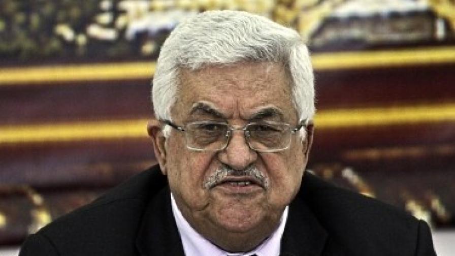 Палестинците тръгнаха по пътя към ООН
