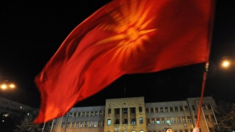 20 години независима Македония