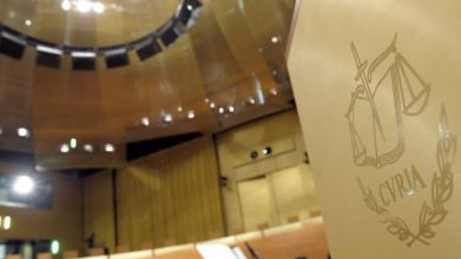 Мариана Кънчева става съдия в Общия съд на ЕС в Люксембург