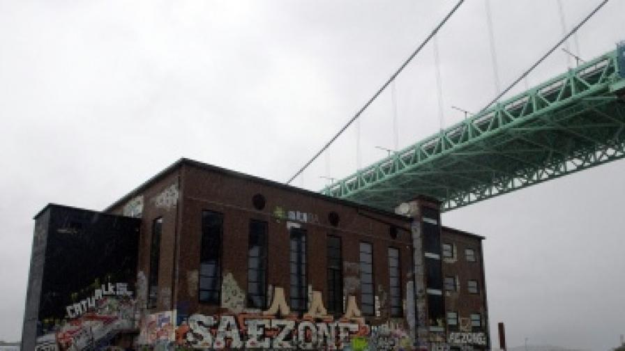 Евакуиран беше арт център в Гьотеборг