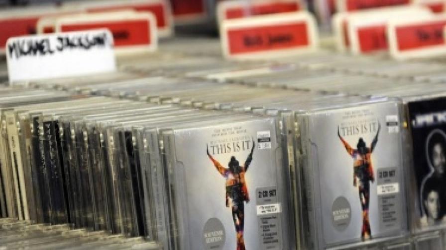 ЕС: Авторските права за музика вече ще важат 70 години