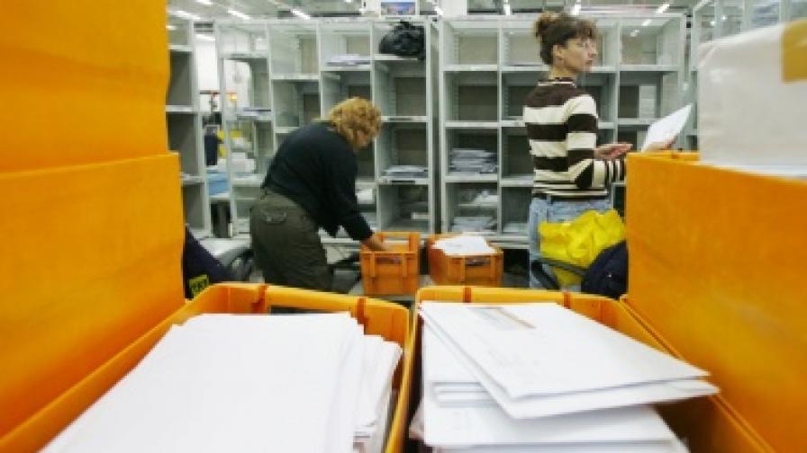 """ГЕРБ обещават да не приватизират """"Български пощи"""""""