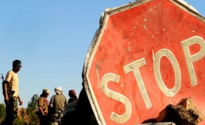 ПНС пак отложи преместването си в Триполи
