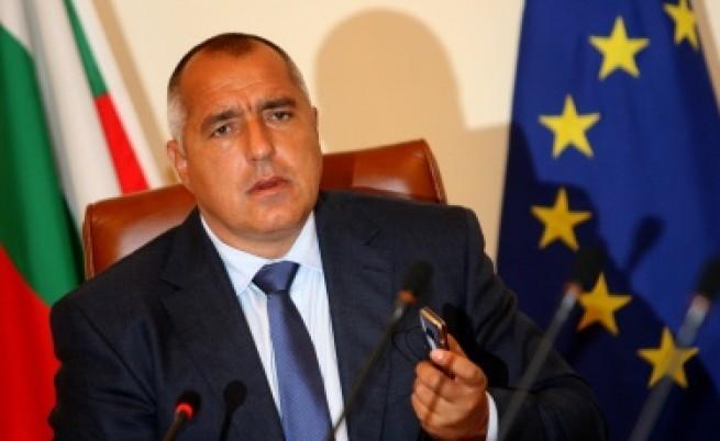 Борисов: От 10 дни тече проверка срещу цар Киро