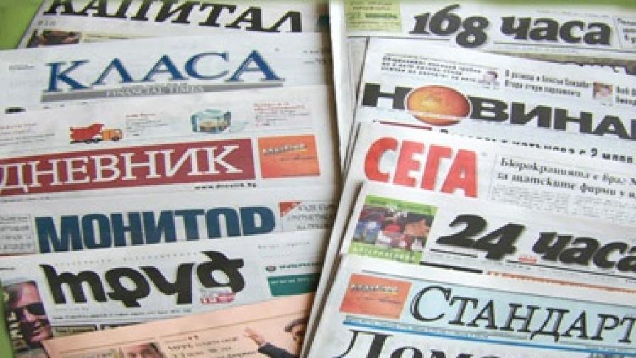"""""""Труд"""": Готвим се за нов пик на кризата"""
