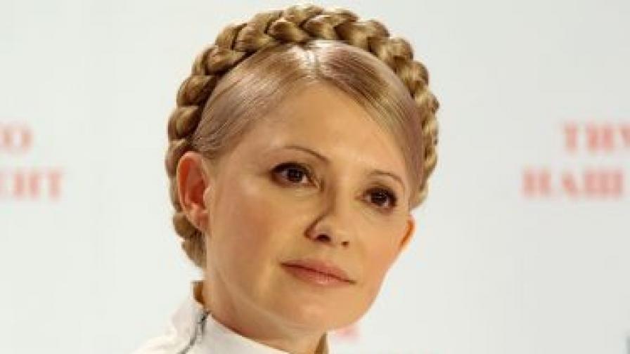 Ново обвинение срещу Юлия Тимошенко