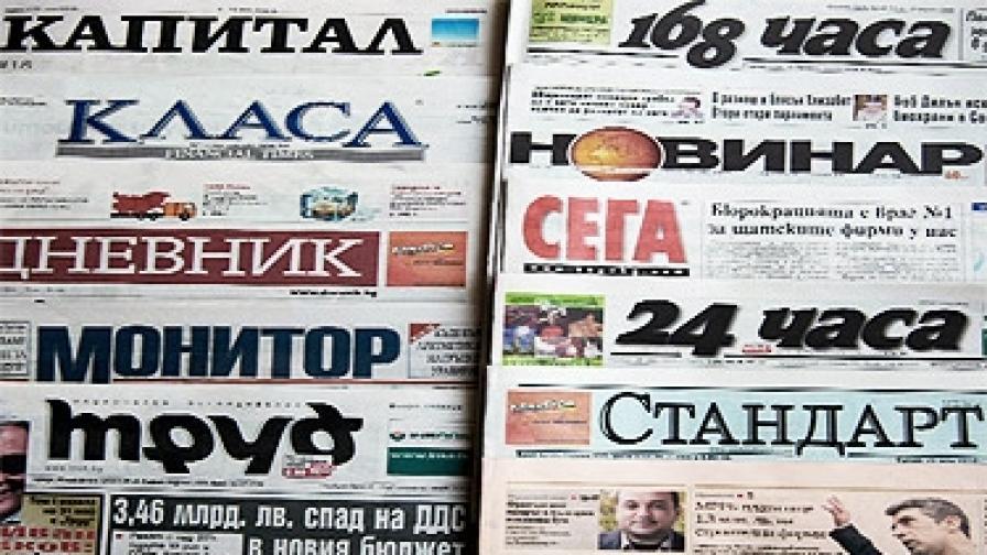 """""""Сега"""": Махат ненужните данъчни декларации"""