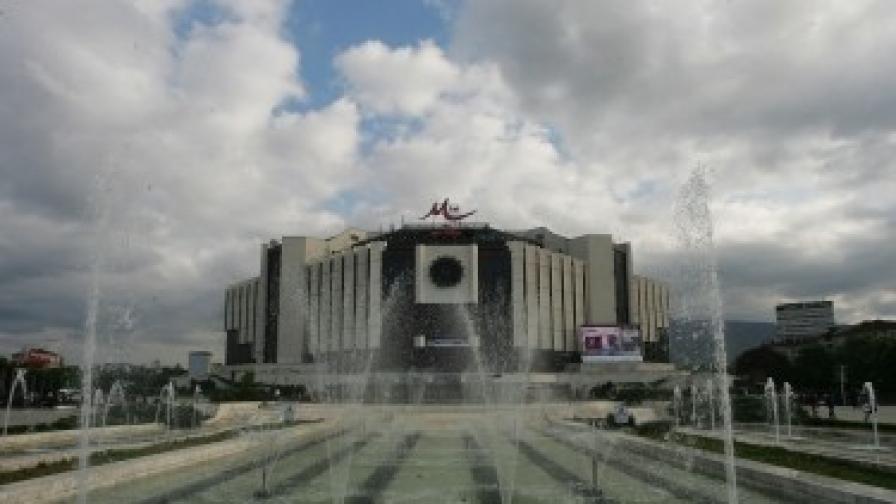 Националният дворец на културата