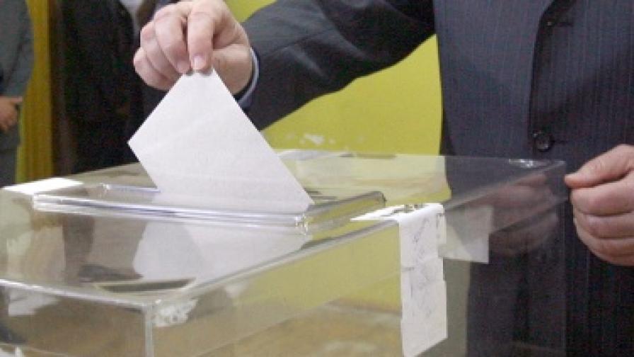 """Гласуваме с """"Х"""", изписан със синя химикалка"""