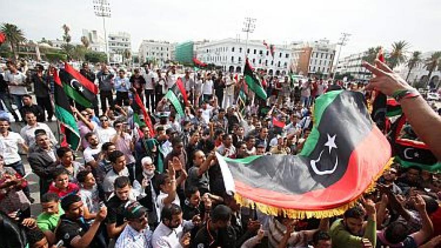 Либия обяви официално освобождението си
