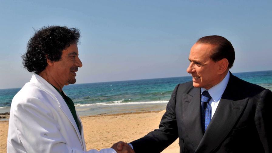 Последното писмо на Кадафи до Берлускони