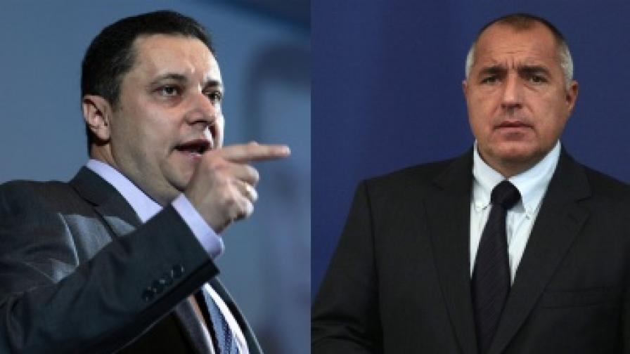 РЗС е срещу нов мандат на БСП, ДПС и руската мафия