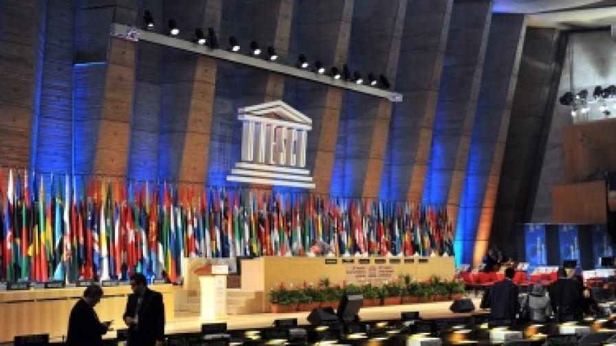 САЩ заплашиха да спрат парите за ЮНЕСКО