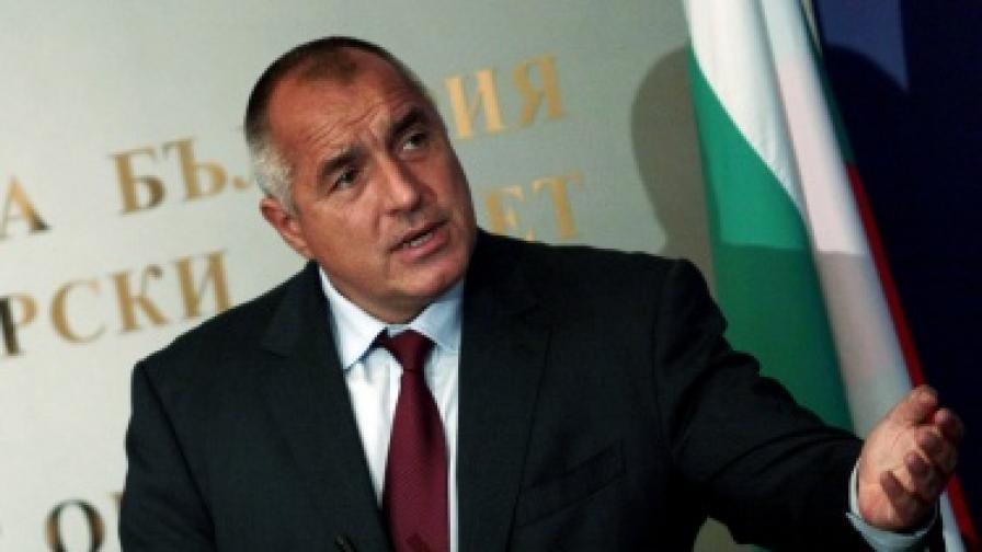 Борисов: Аз или Доган - това е изборът