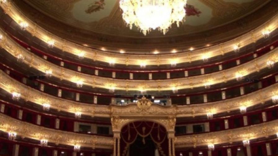 Обновената зала на Болшой театър