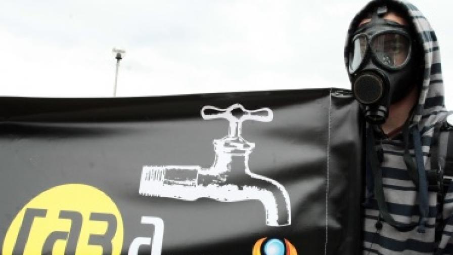 Еколози протестират срещу проучването и добива на шистов газ у нас