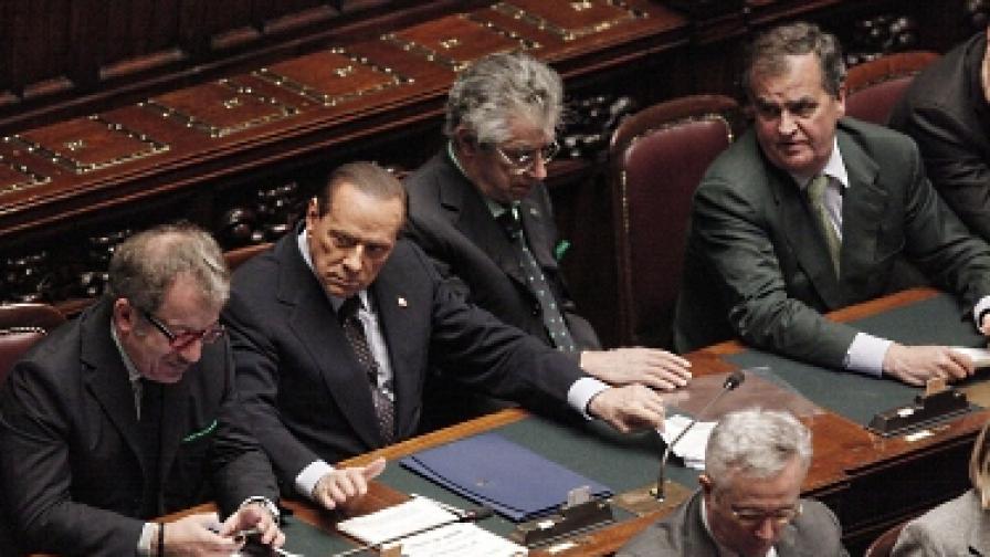 Пет сценария за Италия