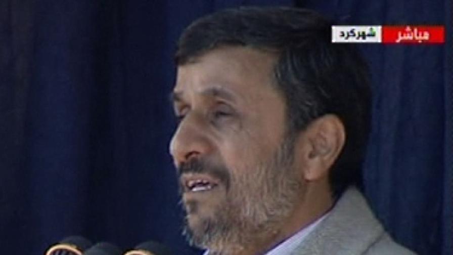 Иран: Няма да се откажем от ядрената програма