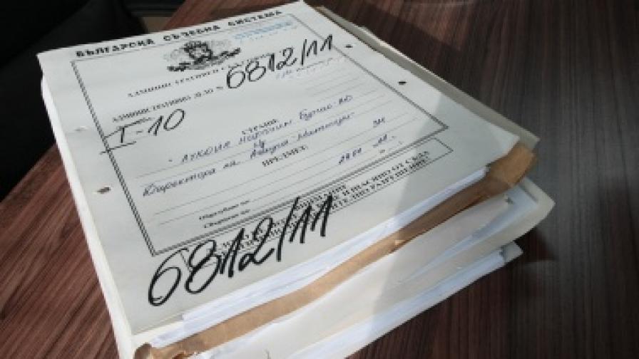 """Отложиха делото """"Лукойл"""" за декември"""