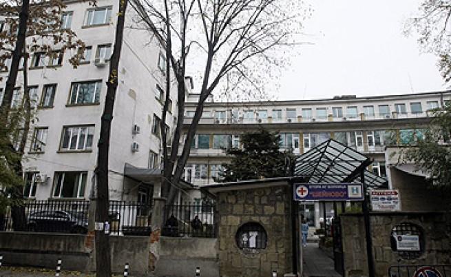 Санкционират две болници за смъртта на родилка