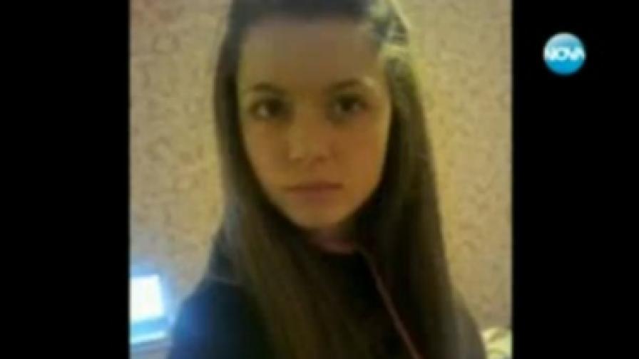 Полицията издирва 17-годишно момиче от Перник