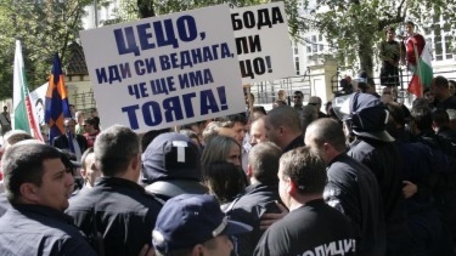 """Особена активна в тези """"протести"""" беше провалилата се месец по късно на изборите партия РЗС"""