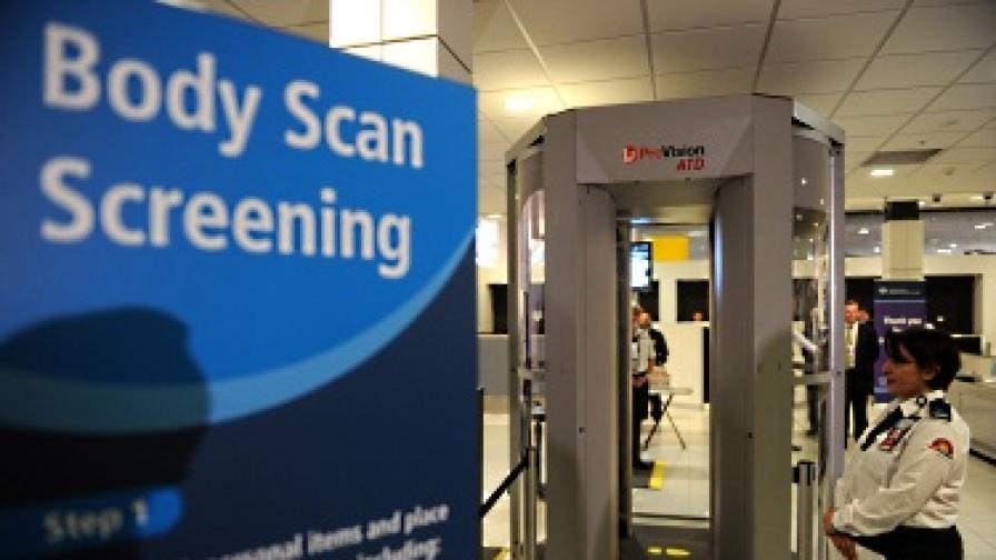 ЕК разреши голите скенери по летищата