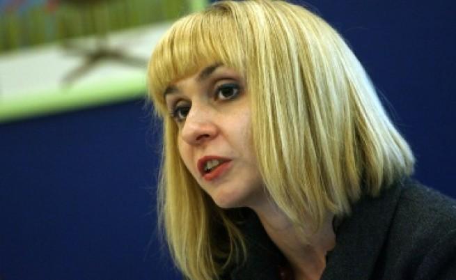 Борисов е поканил Диана Ковачева за правосъден министър