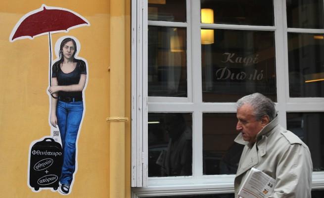 Самоубийствата в Гърция са достигнали рекордно ниво за Европа